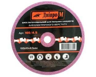 Диск заточний для ланцюга Дніпро-М 100*10*4,5 мм