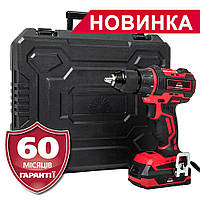 Дрель-шуруповерт аккумуляторная Vitals Professional AUpc 18/4tli Brushless kit, фото 1