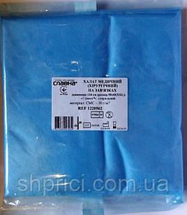 Халат хирургический одноразовый стерильный 134 см на завязках (рукав на резинке) р. XXL / СЛАВНА