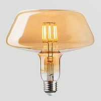 LED Лампа Ginza Amber 8W