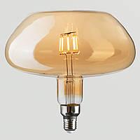 LED Лампа Ginza-XL Amber 8W