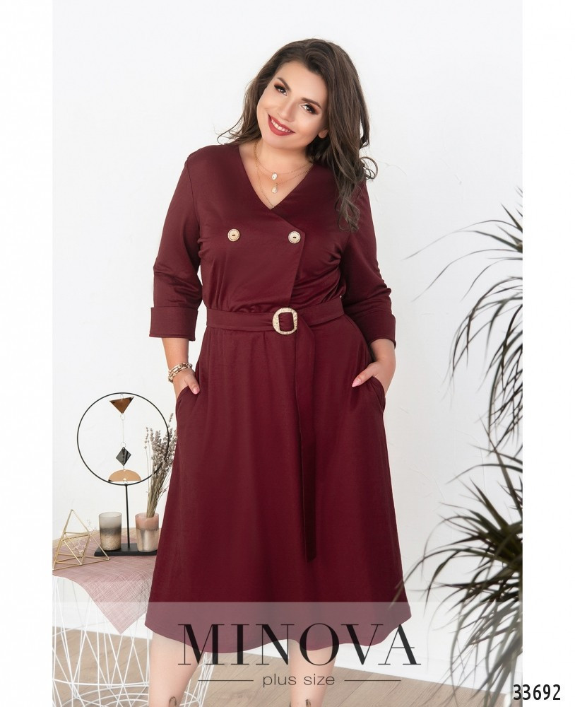 Платье женское деловое,большие размеры