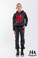 Детский спортивный костюм для мальчика с капюшоном