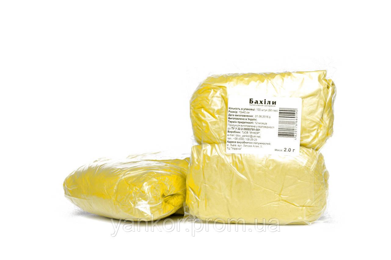 Бахіли ЯНКОР Стандарт 4.0 г/пара (2.0 г/шт) ФАСОВАНІ (Жовті)