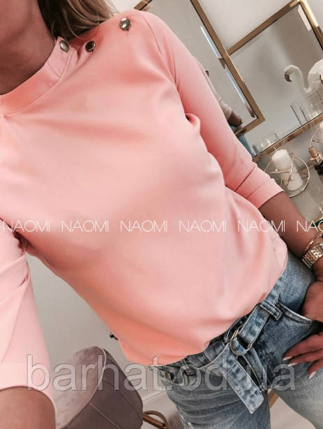 Блуза жіноча рожева 42-44, 46-48 роз.