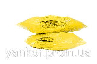 Бахіли ЯНКОР Стандарт 4.0 г/пара (2.0 г/шт) ФАСОВАНІ (Жовті), фото 2