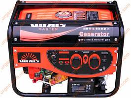 Генератор газовый-бензиновый  VITALS ERS 2.8bng