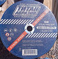 Круг отрезной по металлу Титан Абразив 230х2,0х22, фото 1