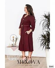 Платье женское деловое,большие размеры, фото 2