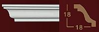 Карниз 2-0180