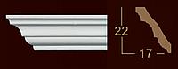 Карниз 2-0220