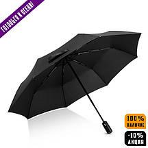 Зонт автоматический, складной, ветрозащитный, влагоотталкивающий, мужской и женский, черный