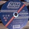 Круг отрезной по металлу Титан Абразив 230х2,5х22