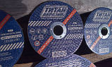 Круг отрезной по металлу Титан Абразив 230х2,5х22, фото 2