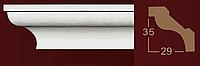 Карниз 2-0350