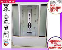 Душевой бокс с ванной 170х88х218 см Atlantis 1107-A (XL)