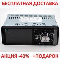 Автомобильная магнитола MP4 MPX-2712 1 DIN 4,1-дюймовый цифровой TFT-LCD дисплей