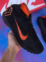 Сороконожки Nike Mercurial Super FLY/ многошиповки/ найк меркуриал(реплика)