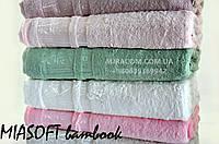 Банные полотенца MIASOFT,  Pupilla Silver