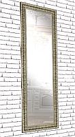 Зеркало настенное в раме Factura Grace Steel 60х174 см стальное