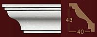 Карниз 2-0430, есть гибкий вариант