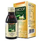 Экскоф Сироп (Excof Syrup, Nupal Remedies), 120 мл - Аюрведа преміум якості, фото 3