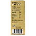 Экскоф Сироп (Excof Syrup, Nupal Remedies), 120 мл - Аюрведа преміум якості, фото 4