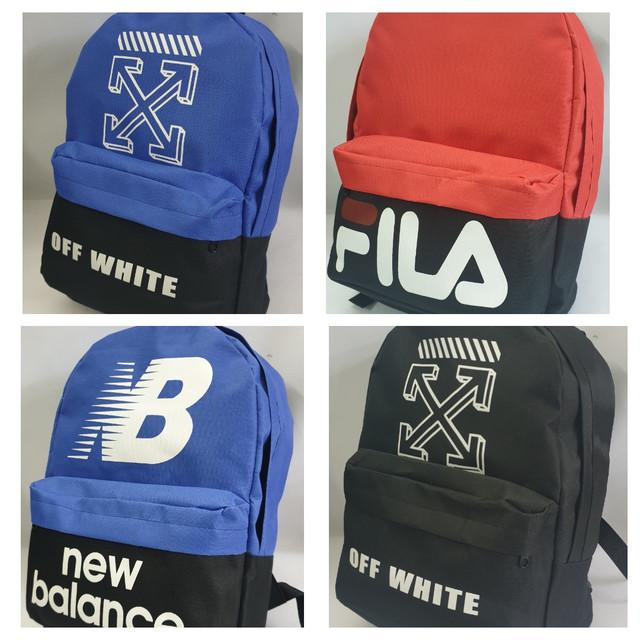 Двухцветные рюкзаки по 130 грн