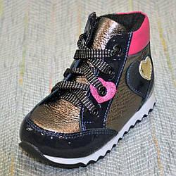 Осінні черевики на дівчинку, ViFesst розмір 22 23 24 26 27