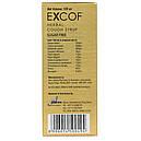 Экскоф Сироп (Excof Syrup, Nupal Remedies), 120 мл - Аюрведа премиум качества, фото 4