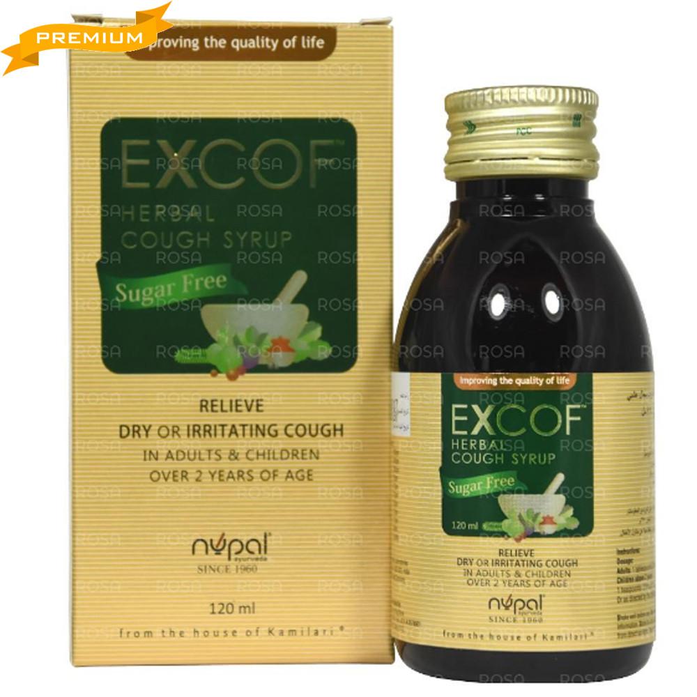 Экскоф Сироп (Excof Syrup, Nupal Remedies), 120 мл - Аюрведа премиум качества
