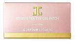 Гидрогелевые патчи с цветами гибискуса Jayjun Roselle Tea Eye Gel Patch, фото 2