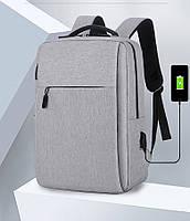 Рюкзак для ноутбука. USB для зарядки. Kод 166 В.