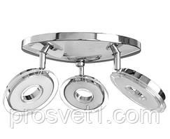Люстра Arte Lamp A8971PL-3CC FASCIO хром