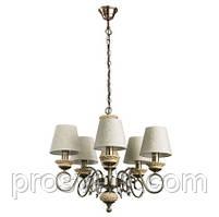 Люстра Arte Lamp A9070LM-5AB