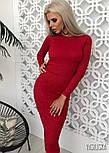 Женская платье рубчик (в расцветках), фото 6