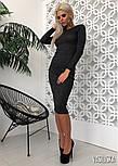 Женская платье рубчик (в расцветках), фото 10