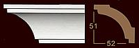 Карниз 2-0510