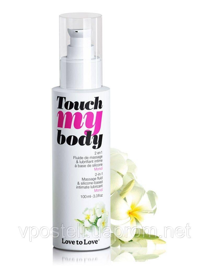 Купить Массажный гель и смазка 2-в-1 Love To Love Touch My Body