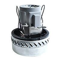 Мотор для пылесосов сухой чистки, влажной чистки и моющих