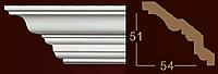 Карниз 2-0511