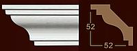 Карниз 2-0521