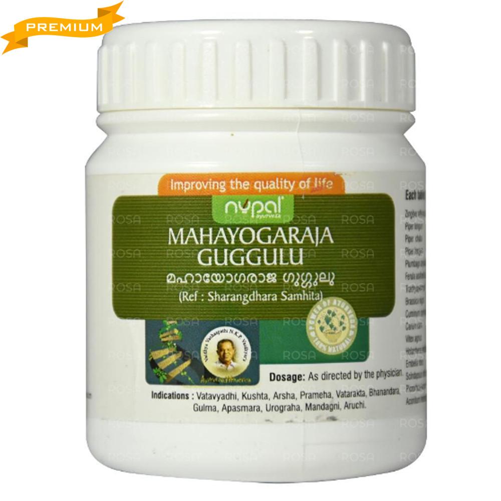 Махайогарадж Гуггул (Nupal Remedies), 100 таблеток - омоложение, очищение от токсинов премиум