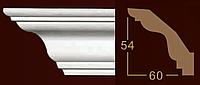 Карниз 2-0540