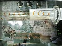 Колба или цилиндр измерительный стеклянный на 500мл, фото 1