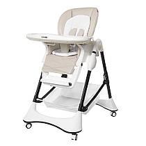 Детский стульчик для кормления CARRELLO Stella / Light Beige