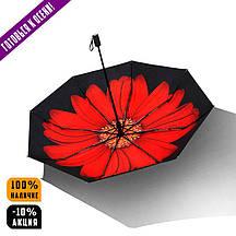 Зонт автоматический B&S, складной, ветрозащитный с двойной подкладкой, мужской и женский, черный c узором