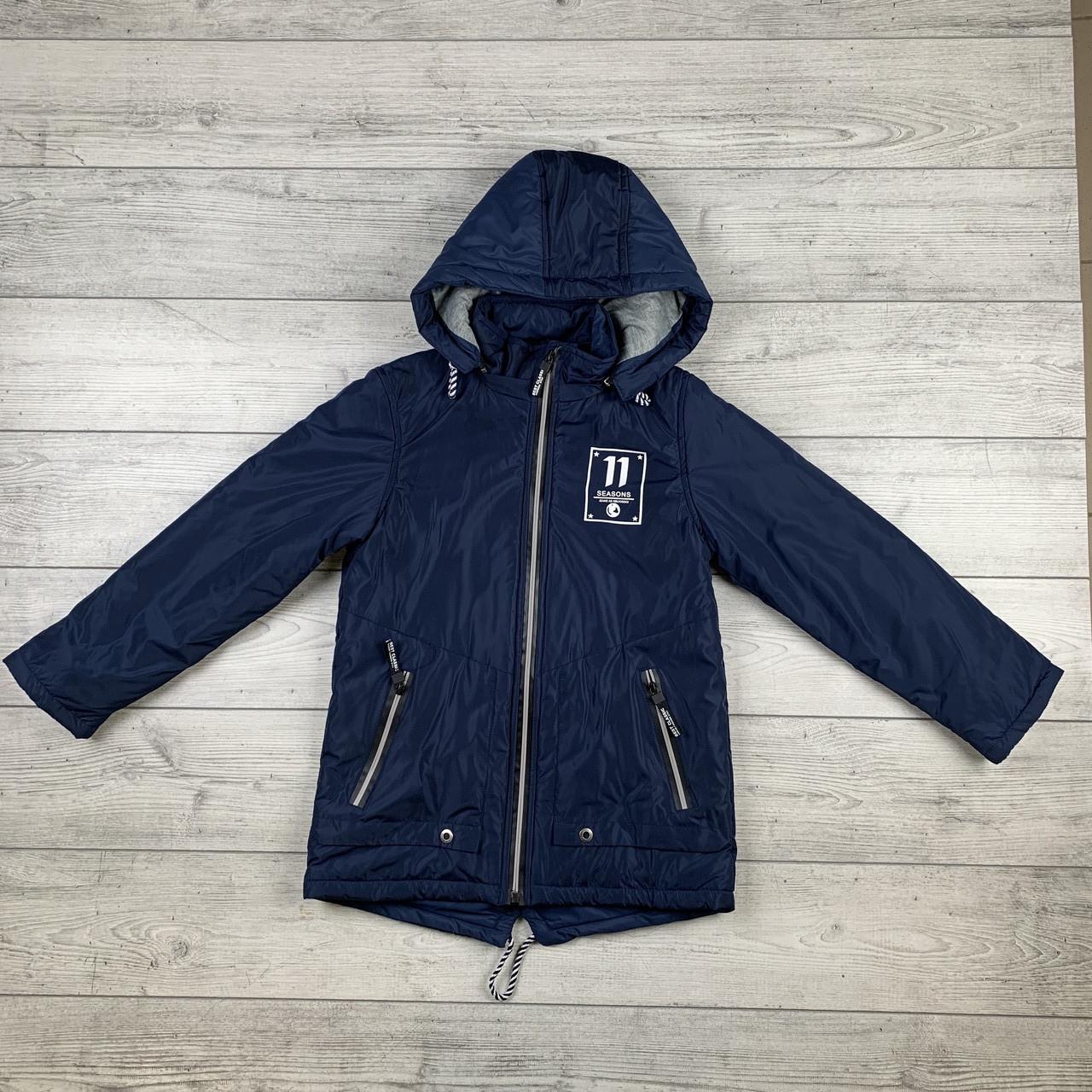 Осенняя курточка на мальчика 7-10 лет, размеры 122-140