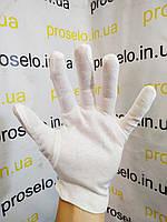 Перчатки белые х\б. Для официантов, невест, парадные. Польша, фото 1
