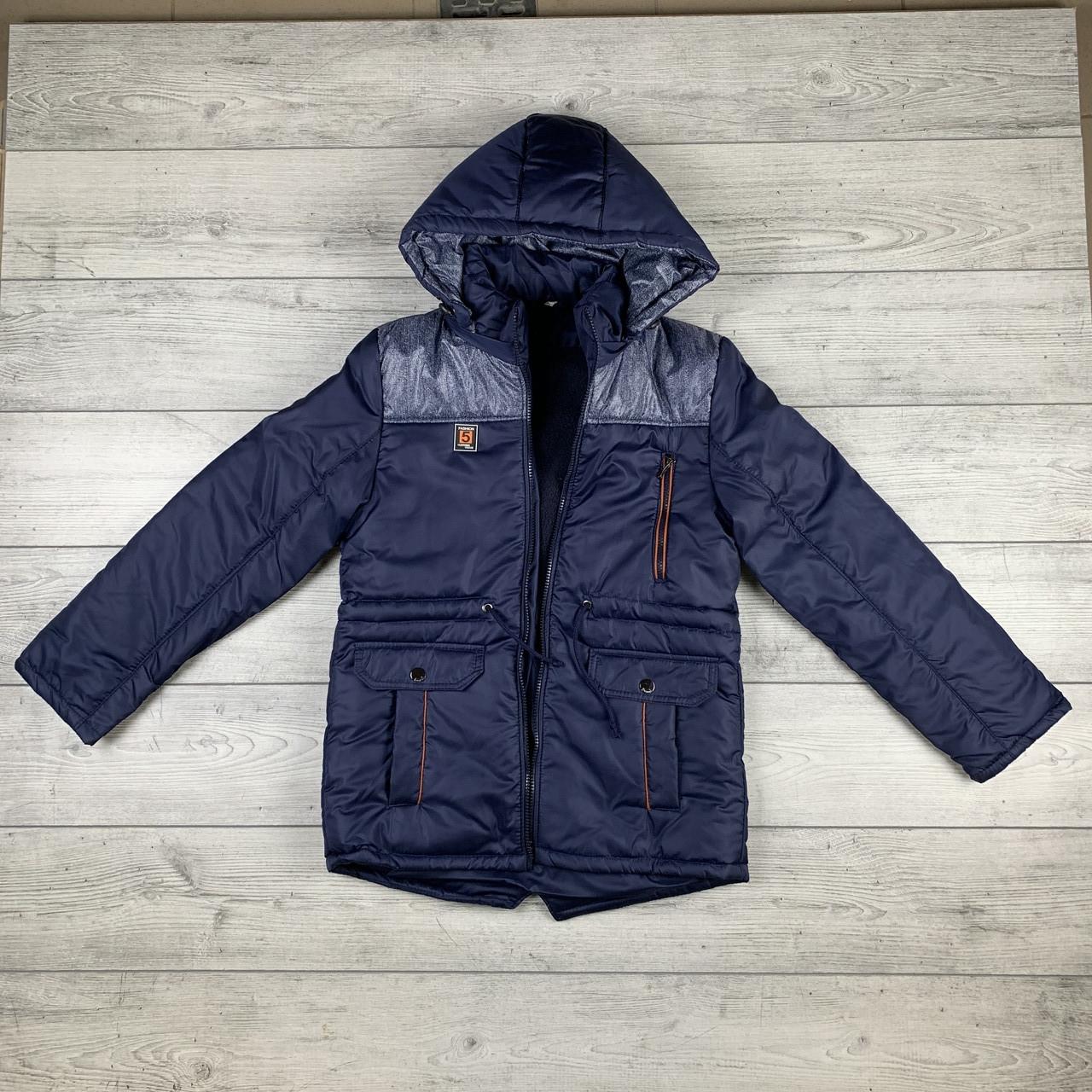 Осенняя курточка на мальчика 9-14 лет, размеры 134-158